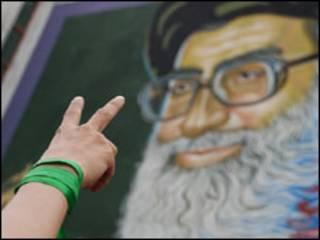 اعتراضات پس از انتخابات در ایران