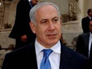 بنیامین نتانیاهو