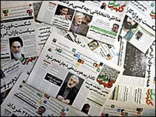 تصویر روزنامه های ایران
