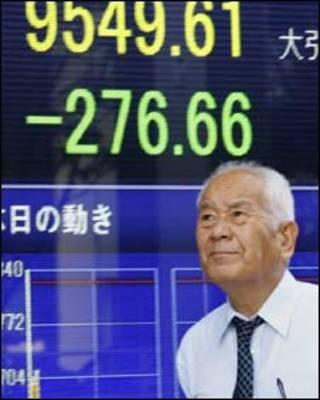 जापान की अर्थव्यवस्था