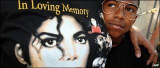یادبود مایکل جکسون