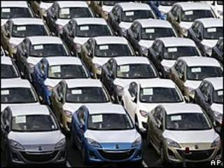 Almacén de autos en Japón