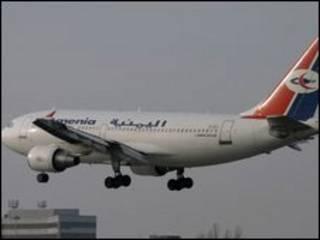 هواپیمای یمنی
