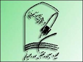 مجمع مدرسین و محققین حوزه علمیه قم