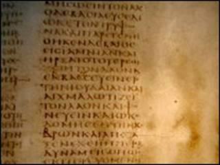 جزء من المخطوطة