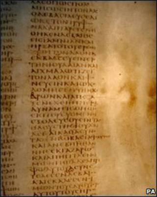 Một trang văn bản cổ (PA)