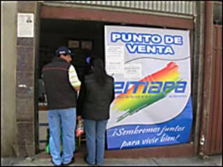 Mercados Estatales en Bolivia