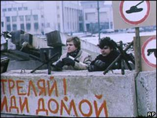 Вільнюс 1990