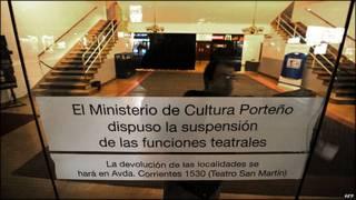 Teatro vacío en Buenos Aires por la pandemia de gripe A.