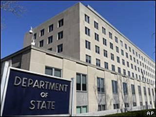 Sede del Departamento de Estado