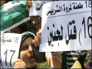 مظاهرات تضامنا مع مروة الشربيني