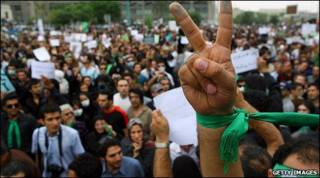 تظاهرة في طهران