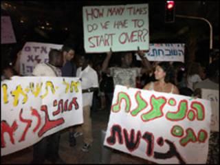 Manifestação contra operação de expulsão de imigrantes ilegais de Israel (Crédito: Centro de Apoio aos Trabalhadores Estrangeiros)