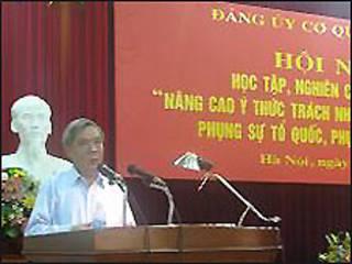 GS. Nguyễn Trọng Phúc (www.mt.gov.vn)