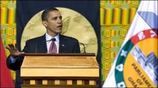 Барак Обама в Гане