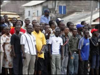 مواطنون من غانا