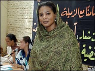 Lubna Ahmed al-Hussein