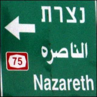 Placa em três línguas em Israel