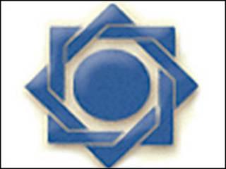 نشان بانک مرکزی