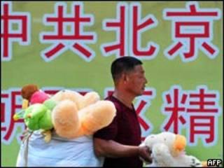 Vendedor de juguetes en China