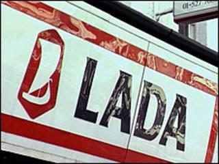 "Логотип автомобиля ""Лада"""