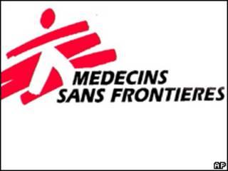 شعار منظمة أطباء بلا حدود