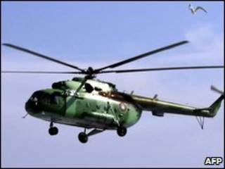 हेलीकॉप्टर