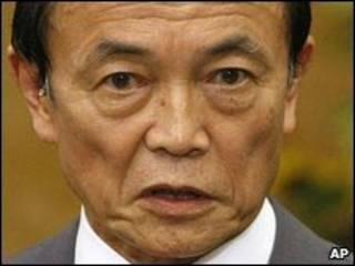 رئيس الوزراء الياباني تارو آسو
