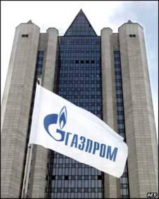 "Штаб-квартира ""Газпрома"""