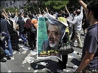 Protestas en Irán el 17 de julio de 2009, foto de archivo.