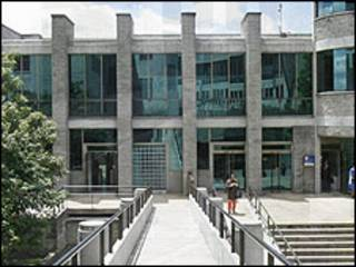 Sede de la Fiscalía General de Colombia. www.fiscalia.gov.co/