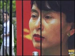 A líder da oposição de Mianmar, Aung San Suu Kyi