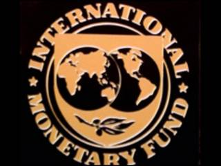 Logomarca do FMI