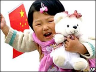 चीनी बच्चा