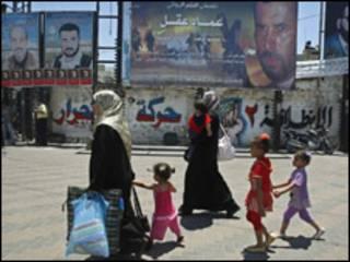 محجبات فلسطينيات في غزة