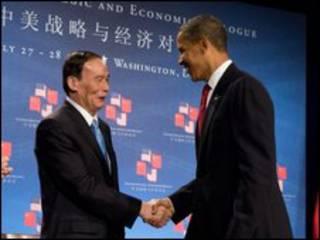 Hai ông Vương Kỳ Sơn và Obama