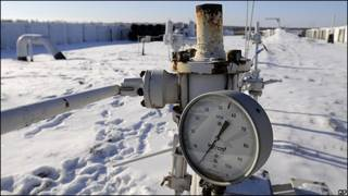 Tubería de gas en Ucrania.
