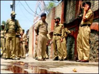 जम्मू कश्मीर पुलिस बल