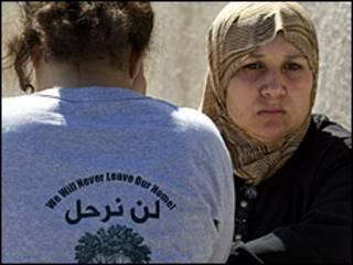 عرب اسرائيليون