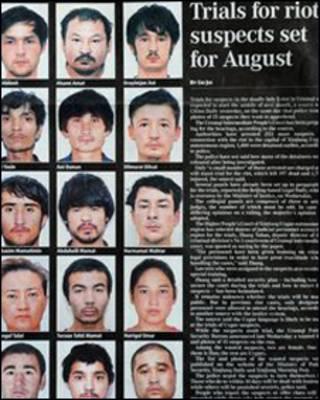 Báo China Daily Newspaper đăng hình của những người bị truy nã