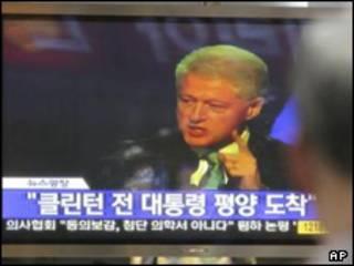 گزارش سفر کلینتون از تلویزیون کره جنوبی