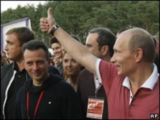 """Владимир Путин на форуме """"Селигер-2009"""""""