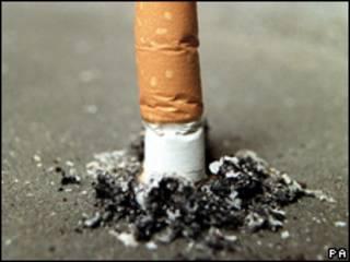 Сигаретный окурок