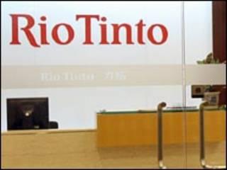 ريو تينتو