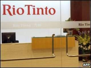 شعار شركة ريو تينتو