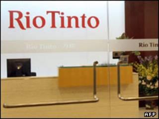 rio tinti image