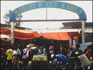 Soko la mashariki mwa Congo