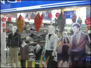 शॉपिंग मॉल्स