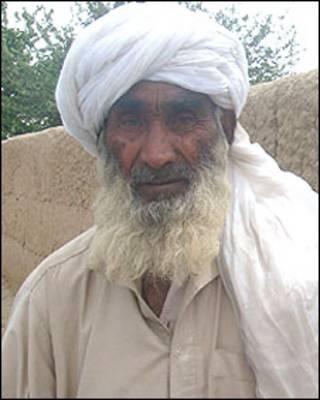 अफ़ग़ान नागरिक