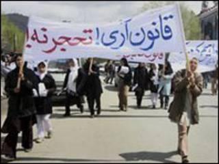 अफ़ग़ानिस्तान की महिलाएँ (फ़ाइल फ़ोटो)